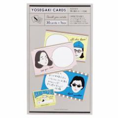 ふきだし 人 メモリアル 雑貨 BOX付き 寄せ書きカード 色紙 卒業記念 ギフト雑貨 グッズ メール便可