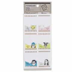 ふきだし メモリアル 雑貨 BOX付き 寄せ書きシール 卒業記念 ギフト雑貨 グッズ メール便可