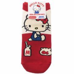 ハローキティ 女性用 靴下 レディース ソックス 45周年アップ サンリオ 23〜25cm キャラクター グッズ メール便可