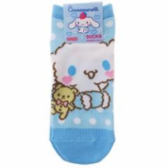 シナモロール 女性用 靴下 レディース ソックス ベビー サンリオ 23〜25cm キャラクター グッズ メール便可