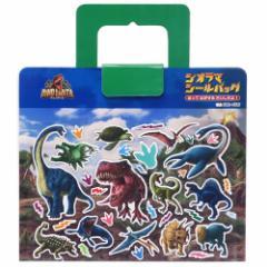ディノアース ミニシール セット ジオラマシールバッグ 恐竜 貼ってはがせる台紙付き 男の子向け グッズ