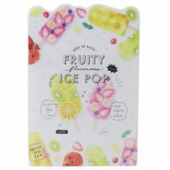 かわいい 文房具 子供 デスクパッド ダイカット 下敷き FRUITY ICE POP ICE POP 女の子向け 文房具 ステーショナリー グッズ メール便可
