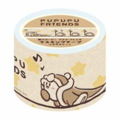 星のカービィ クラフトテープ マスキングテープ デデデごっこ プププ・フレンズ 紙テープ キャラクター グッズ