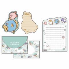 星のカービィ 手紙セット ダイカット レターセット カービィとなかまたち プププ・フレンズ 便箋 封筒 キャラクター グッズ メール便可