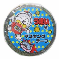うまい棒 マスキングテープ 15mm マステ おやつマーケット 新学期準備雑貨 キャラクター グッズ メール便可
