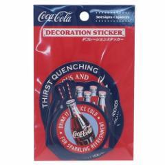 コカコーラ ミニシールセット デコレーション ステッカー RED おやつマーケット 3デザイン各3枚 キャラクター グッズ メール便可