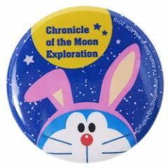 映画ドラえもん のび太の月面探査記 缶バッジ ビッグ カンバッジ うさ耳ドラえもん 直径4.3cm アニメキャラクター グッズ メール便可