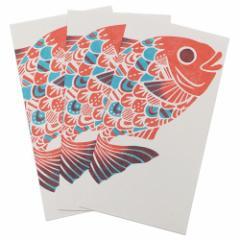 梅屋 ぽち袋 長封筒 3枚セット 鯛 お盆玉 金封 キャラクター グッズ メール便可