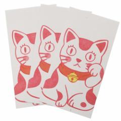 梅屋 ぽち袋 長封筒 3枚セット 招き猫 お盆玉 金封 キャラクター グッズ メール便可