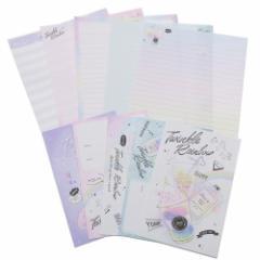 トレンドレター レターセット 手紙セット TWINKLE RAINBOW 便箋 封筒 ステーショナリー グッズ メール便可