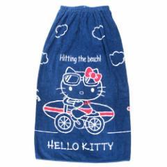 ハローキティ ラップタオル 100cm 丈 巻き巻きタオル レトロサーフ キティ サンリオ 夏物 レジャー 用品 キャラクター グッズ