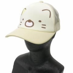 すみっコぐらし 野球帽子 なりきり メッシュ キャップ ねこ サンエックス 男女兼用 キャラクター グッズ