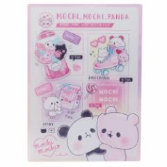 もちもちぱんだ 下敷き デスクパッド カラーテーマ ピンク 新学期準備雑貨 キャラクター グッズ メール便可