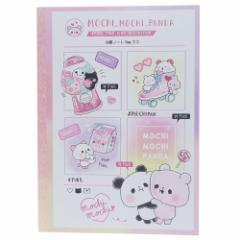 もちもちぱんだ 方眼 ノート B5 学習 ノート カラーテーマ ピンク 新学期準備雑貨 キャラクター グッズ メール便可