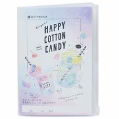 連絡帳 HAPPY COTTON CANDY A5 カバー付き れんらくノート 2019年新入学文具 新学期準備雑貨 女の子向け グッズ メール便可