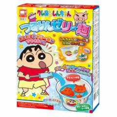 こどもの日 お菓子 クレヨンしんちゃん つるりんゼリー麺キット 端午の節句 アニメキャラクター グッズ