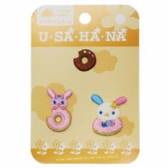 ウサハナ ワッペン ミニアイロンパッチ 3個セット サンリオ 入園入学準備雑貨 キャラクター グッズ メール便可