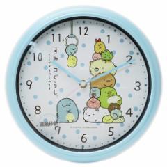 すみっコぐらし 壁掛け時計 26cm ウォールクロック ドット サンエックス 新生活準備雑貨 キャラクター グッズ