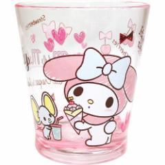 マイメロディ プラコップ カラークリスタル カップ おやつ サンリオ 新生活準備雑貨 キャラクター グッズ