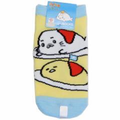 ぐでたま×ゴマちゃん 子供用 靴下 キッズ ソックス オムライス サンリオ 13×18cm キャラクター グッズ メール便可