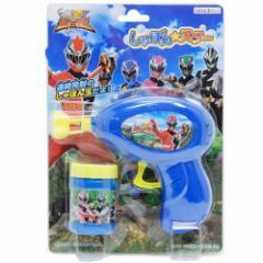 騎士竜戦隊 リュウソウジャー おもちゃ しゃぼんスター 玩具 特撮ヒーローキャラクター グッズ