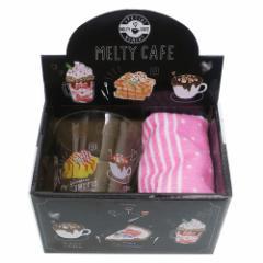 食器ギフトセット MELTY CAFE グラスコップ & ミニタオル 2019SS プレゼント プチギフト グッズ