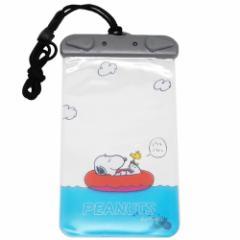 スヌーピー ウォータープルーフ ポーチ ネックストラップ付き 防水 スマホポーチ 浮き輪 ピーナッツ サマーレジャー用品 メール便可
