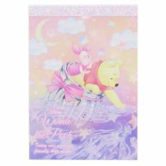 くまのプーさん メモ帳 ミニメモ パジャマパーティー 星空の夜 ディズニー 新入学 新学期準備 キャラクター グッズ メール便可