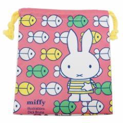 ミッフィー 巾着袋 マチ付き きんちゃく ポーチ しましまシリーズ さかな ディックブルーナ 18×21×6.5cm メール便可
