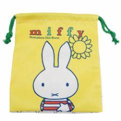 ミッフィー 巾着袋 マチ付き きんちゃく ポーチ しましまシリーズ YE ディックブルーナ 18×21×6.5cm メール便可