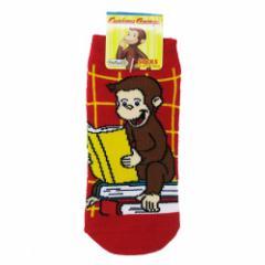 おさるのジョージ 子供用 靴下 キッズ ソックス ブック 13〜18cm キャラクター グッズ メール便可