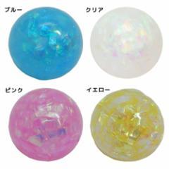 きらむにゅボール おもちゃ スクイーズボール 直径6.2cm おもしろZAKKA グッズ