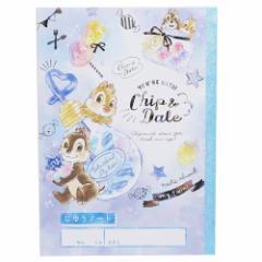 チップ&デール 自由帳 B5 白無地 ノート 2019SS ディズニー 新学期準備雑貨 キャラクター グッズ メール便可