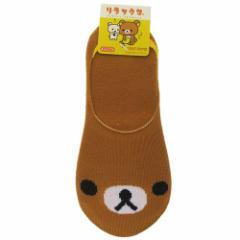 リラックマ 女性用 靴下 レディース フットカバー リラックマフェイス サンエックス 23〜25cm キャラクター グッズ メール便可