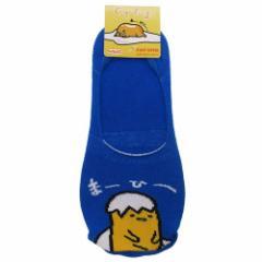ぐでたま 女性用 靴下 レディース フットカバー まーひー サンリオ 23〜25cm キャラクター グッズ メール便可