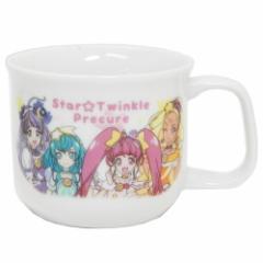 スタートゥインクルプリキュア マグカップ 磁器製 こども マグ 女の子向け アニメキャラクター グッズ