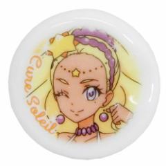 スタートゥインクルプリキュア 箸置き 磁器製 チョップスティックレスト キュアソレイユ 女の子向け メール便可
