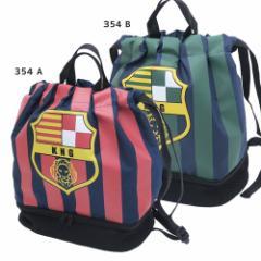 ボーイズ プールバッグ 底部 ファスナー ポケット付き 2層式 サマーリュック エンブレム 42×30×8cm 男の子向け グッズ