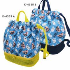 クレヨンしんちゃん プールバッグ 底部 ファスナー ポケット付き 2層式 サマーリュック 42×30×8cm アニメキャラクター グッズ
