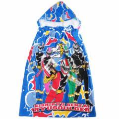 騎士竜戦隊 リュウソウジャー ラップタオル 70cm フード付き 巻きタオル 2019SS サマーレジャー用品 特撮ヒーローキャラクター グッズ