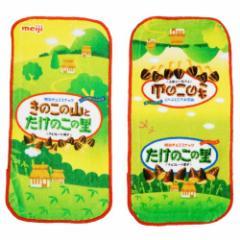 きのこの山&たけのこの里 ミニ タオル プチタオル 2Pセット meiji おやつマーケット 10×20cm 5枚組 キャラクター グッズ メール便可