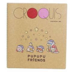 星のカービィ お絵描き帳 クロッキーブック PUPUPU FRIENDS みんなでおやすみ 日本製 キャラクター グッズ