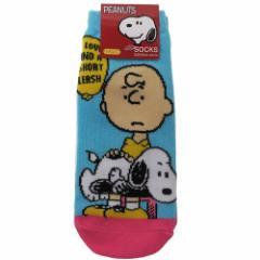 スヌーピー 女性用 靴下 レディース ソックス だっこ ピーナッツ 23〜25cm キャラクター グッズ メール便可