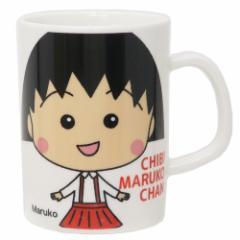 ちびまる子ちゃん マグカップ 磁器製 ロングマグ まる子 ギフト雑貨 アニメキャラクター グッズ