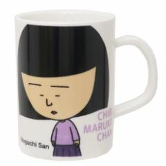 ちびまる子ちゃん マグカップ 磁器製 ロングマグ 野口さん ギフト雑貨 アニメキャラクター グッズ