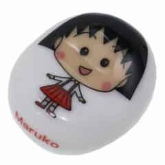 ちびまる子ちゃん 豆箸置き 陶磁器製 チョップスティックレスト まる子 かわいい アニメキャラクター グッズ メール便可