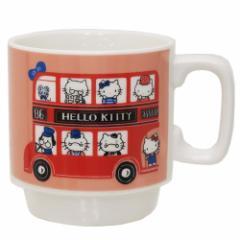 ハローキティ マグカップ 磁器製 スタッキングマグ ロンドンシリーズ バス サンリオ 日本製 キャラクター グッズ