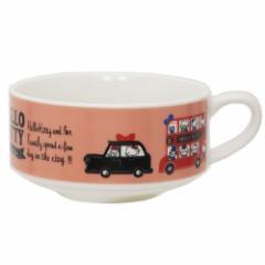 ハローキティ スープマグ 磁器製 スタッキングスープ ロンドンシリーズ バス サンリオ 日本製 キャラクター グッズ
