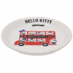 ハローキティ 小皿 10.5cm ミニプレート ロンドンシリーズ バス サンリオ 日本製 キャラクター グッズ