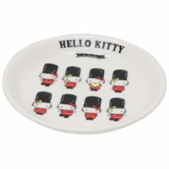 ハローキティ 小皿 10.5cm ミニプレート ロンドンシリーズ 行進 サンリオ 日本製 キャラクター グッズ